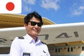 Capt. Kazuya katayama