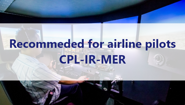 Recommeded_for_airline_pilots_CPL-IR-MER